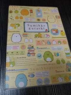 可愛筆記簿