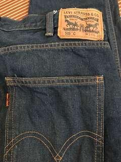 🚚 Levi's Jeans 505C. Tapered