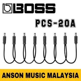 Boss PCS-20A Parallel DC Cord