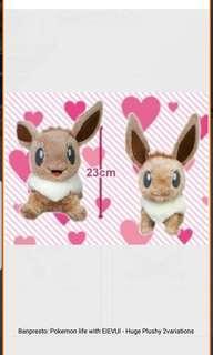 (Instock) Pokemon Eevee Furry Plush Toy
