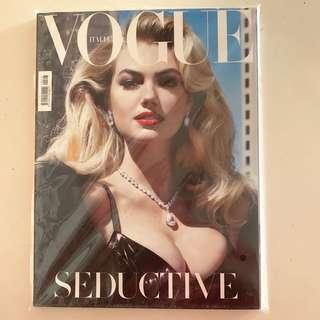 Collector's Copy of Vogue Italia Nov 2012 Issue (with Supplement)- Kate Upton shot by Steven Meisel
