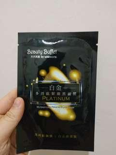 Mutipeptides firming black mask