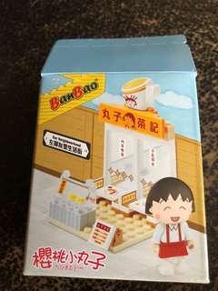 7-11小丸子 丸子茶記