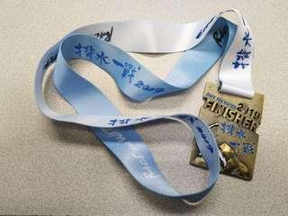 揹水一戰 Race for Water 2019 Finisher 金屬紀念牌 medal