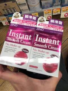 ZINO Instant Smooth Cream 瞬滑霜