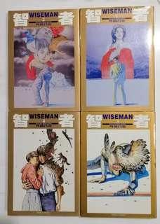 🚚 Wiseman Manga, 1-4 complete