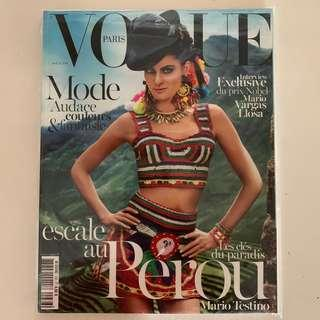 Collector's Copy of French Vogue April 2013 Issue- Isabeli by Mario Testino