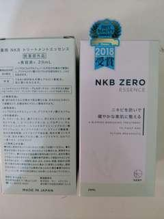 Hery nkb zero essence 暗瘡精華