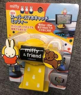 Miffy電話夾