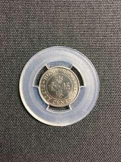 香港1971年KN小錯體五毫硬幣