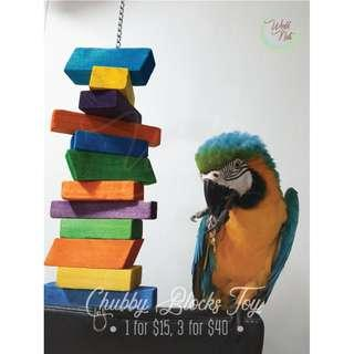 Mix and Match Parrot Wood Toy