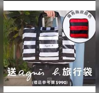 Agnes B 紅黑間 摺疊旅行袋行李袋