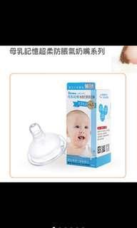 🚚 轉售 全新 Simba小獅王辛巴 超柔防脹氣寬口十字奶嘴M 買新奶瓶附的奶嘴(故無包裝外盒) 寶寶只吸貝親奶嘴,故未使用過全新品讓出。有10個ㄧ個是30元可單買