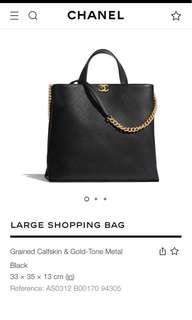 NEGO - Chanel Large Shopping Bag