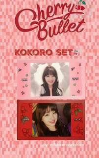 [LF/WTB] Cherry Bullet Let's Play Cherry Bullet Kokoro Photocards