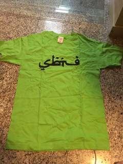 Neon Green Royalefam Sbtg Sabotage Shirt Top T-shirt