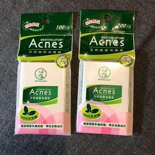 🚚 Acnes 天然麻吸油面紙