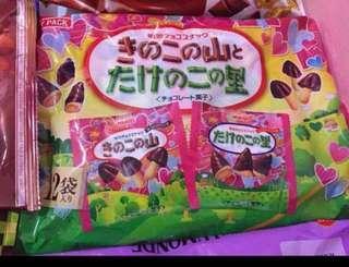 Meiji Mushroom & Bamboo Candy Pack - Kinoko No Yama & Takenoko No Sato -🇯🇵