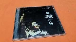 郭富城 最激帝國  CD96 年IFPI 正版碟