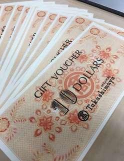 [WTS] $700 Takashimaya Vouchers (All in $10 notes)