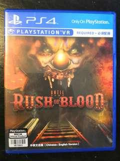 PS4 Used Game Rush Of Blood Until Dawn