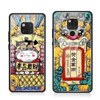 🚚 Huawei Tampered glass casing [奉旨发财] [黄金万两]