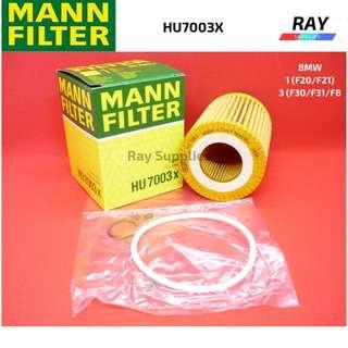 MANN OIL FILTER HU7003X  Suitable for BMW 1 (F20/F21) 114i (F20/F21) 06/12^ 116i (F20/F21)09/11^ 118i (F20/F21)02/15^ 118i (F20/F21)09/11^ 120i (F20/F21)02/15^3 (F30/F31/F80) 316i (F30, F31) 07/12^ 320i ED (F30, F31) 11/12^