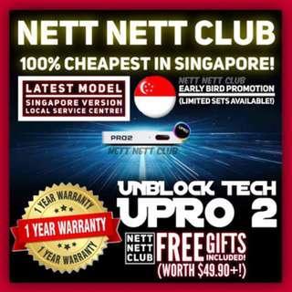 CHEAP TV BOX Unblock Tech UBOX Gen 4 Gen 5 Gen 6 UBOX UPRO UPRO2 FREE Lifetime Subscription