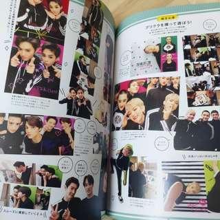 EXO Japan Fanclub Magazine