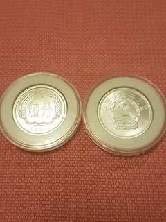中國人民幣伍分錢兩枚1991年
