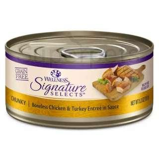 Wellness CORE Signature Selects - Chunky Boneless Chicken & Turkey Entree in Sauce