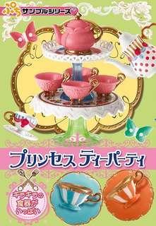 Re-ment 絕版食玩 公主的下午茶 Princess Tea Party 全8種