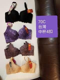 全新 台灣 bra 70C 中杯 每個@$50/ 個