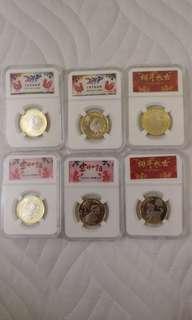 中國生肖紀念幣五十一枚