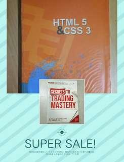 SALE! CSS & HTML Professional Series
