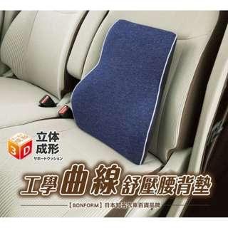🚚 權世界@汽車用品 日本BONFORM 慢回彈記憶棉 超柔軟舒適 置放式腰背靠墊 腰靠 護腰墊 文青藍 B5686-08