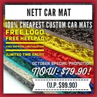 *NEW!* - CHEAP + GOOD - All Models Car Mat