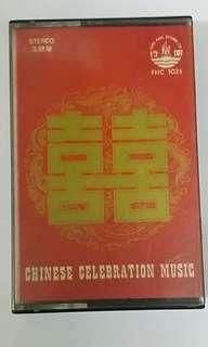 1972年卡式錄音帶~Chinese Celebration Music