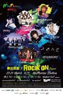 《MacPherson Stadium Festival presents ROCK ON JAPAN 2019》3月24日 門票2張