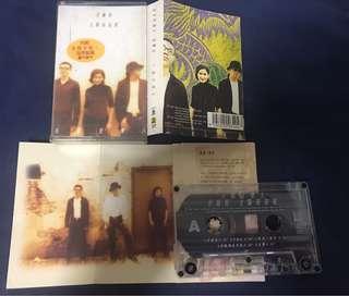 1997-另類音樂人 茨廠街 太陽高高照 卡帶