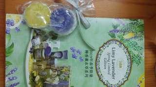 Sabon 薰衣草檸檬香皂