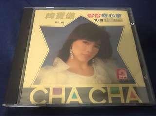 1988 - 韓寶儀 恰恰寄心意第七輯 CD (MT 1B1)