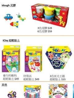 太子店 3色夜光超輕黏土 soft clay iclay AMOS批發 代理 團購 媽媽谷