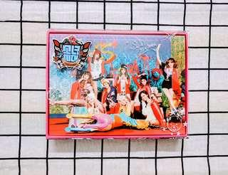 [NEGOTIABLE] Girls' Generation I Got A Bot (All Members Edition)