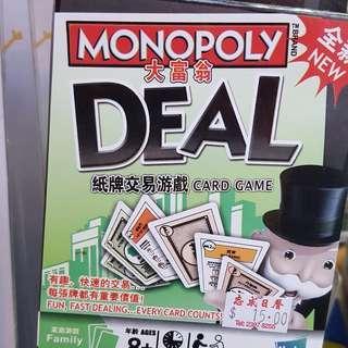 太子店 Monopoly 大富翁 咭牌 咭board game