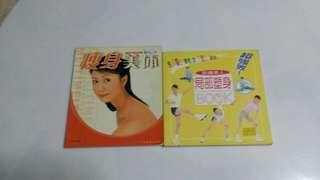 Exercise Books (Chinese Version)