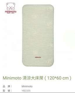 (99.9%新) Minimoto 清涼大床蓆 ( 120*60 cm )