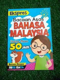 BUKU BACAAN ASAS BAHASA MALAYSIA