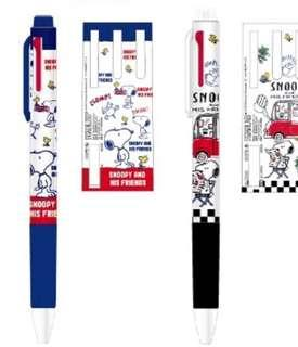 🚚 Pentel Japan Marvel / Chip n dale / Snoopy / Toy Story iplus multi pen