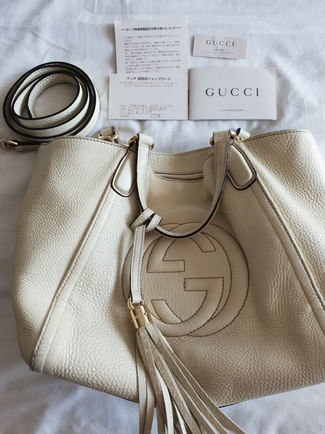 7d6cbe470b8449 Authentic Gucci Soho Tote, Luxury, Bags & Wallets, Handbags on Carousell